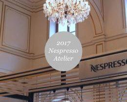 Nespresso Atelier 2017